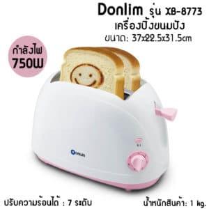 Getzhop เครื่องปิ้งขนมปัง Donlim มีลาย รุ่น XB-8773 (white/Pink)