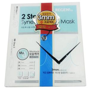 Regen 2 Step Synergy Effect Mask มาร์คหน้าเรียว – สูตร (Mo...