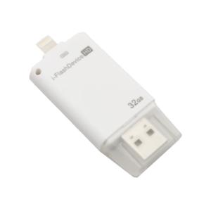 แฟลชไดรฟ์ i-Flash Device HD (iPod,iPhone,iPad) 32GB – สีขาว