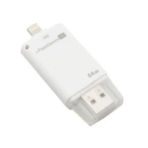 แฟลชไดรฟ์ i-Flash Device HD (iPod,iPhone,iPad) 64GB – สีขาว