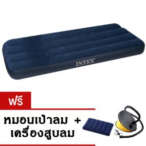 Getzhop ที่นอนเป่าลม INTEX AIR BED (Size 76 x 191 x 22 cm.) – Blue (ฟรี!