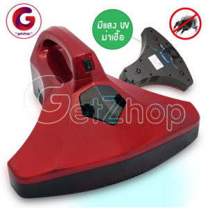 Qualihealth เครื่องดูดไรฝุ่น เครื่องดูดและกำจัดไรฝุ่นด้วยแสง UV Bed Cleaner  รุ่น PK-1001 (สีแดง)