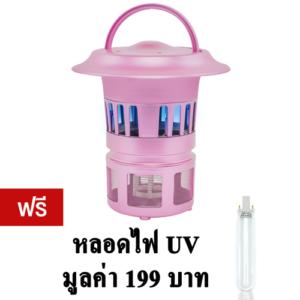 GetZhop เครื่องดักยุง ช๊อตยุง กำจัดยุงไฟฟ้า Tio2 MosquitoTrap รุ่น EML-008 – (Purple) แถมฟรี! หลอดไฟ UV ดักยุง