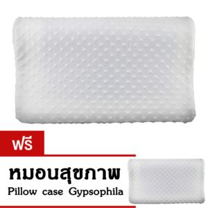 GetZhop หมอนสุขภาพ Pillow case Gypsophila พร้อมเจลเย็น C...