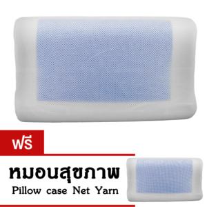 GetZhop หมอนสุขภาพ Pillow case Net Yarn พร้อมเจลเย็น Coo...