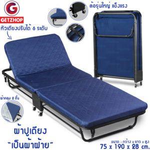 Getzhop เตียงเสริมพับได้ พร้อมเบาะรองนอน
