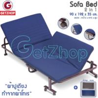 Getzhop เตียงนอนพับ 2 ตอน �...