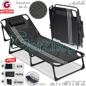 XianGou รุ่น XQ-LQ005 เตียงนอน เตียงนอนปรับระดับได้