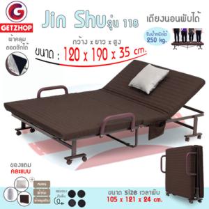 Premium reinforce folding bed เตียงนอนพับได้ เตียงเหล็...