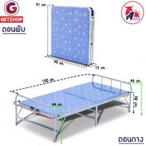 Getzhop เตียงเหล็ก เตียงเสริมพับได้