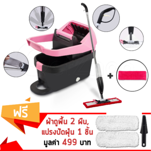 Spray Mop ไม้ม็อบ + กระบอกฉีดน้ำในตัว + ถังซักและรีดแห้ง