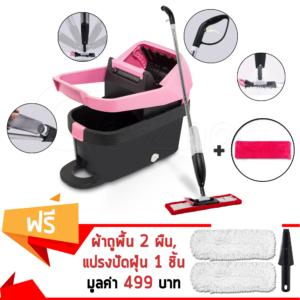 Spray Mop ไม้ม็อบ + กระบอกฉีดน้ำในตัว + ถังซ...