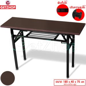 Jin Shu  โต๊ะพับ พร้อมชั้นวางของ โต๊ะพับอเนกประสงค์ รุ่น XYJ-005 ขนาด 120 x 40 x 75 cm.(สีโอ๊ค)
