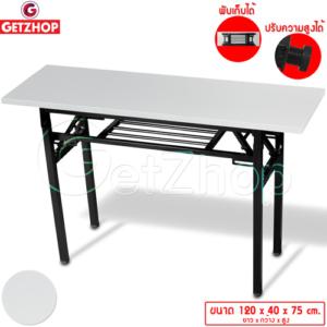 Jin Shu โต๊ะพับ พร้อมชั้นวางของ โต๊ะพับอ...