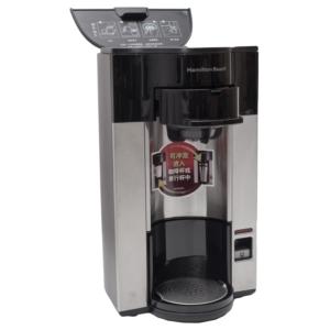 Karabada เครื่องชงกาแฟ Coffe Maker Hamilton Beach รุ่น CN 49993 (สีดำ)