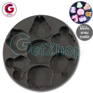 Getzhop ถาดอบขนม แม่พิมพ์อบขนม ลายการ์ตูน Disney (สีดำ)