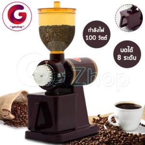 Grinding coffee beans รุ่น 600N เครื่องบดเมล็ดกาแฟอัตโนมัติ (สีแดง)