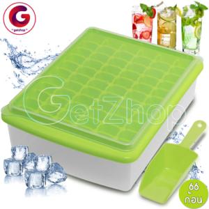 GetZhop ถาดน้ำแข็ง แม่พิมพ์น้ำแข็ง Ice Tray แบ...