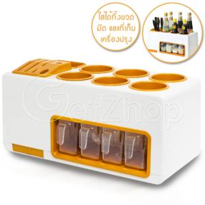 GetZhop กล่องเก็บเครื่องปรุง ABS Kitchen Organizer MultiFunc...