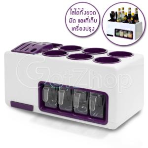 Getzhop กล่องเก็บเครื่องปรุง ABS Kitchen Organizer MultiFunctional – White/Purple