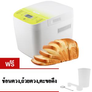 House Worth เครื่องทำขนมปังอัตโนมัติ ขนาด 1 ลิตร รุ่น HW-BM01G – สีขาวเขียว