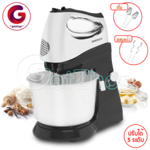 Homemate เครื่องตีไข่ เครื่องผสมอาหาร Stand Mixer รุ่น HOM-150123 (Silver)
