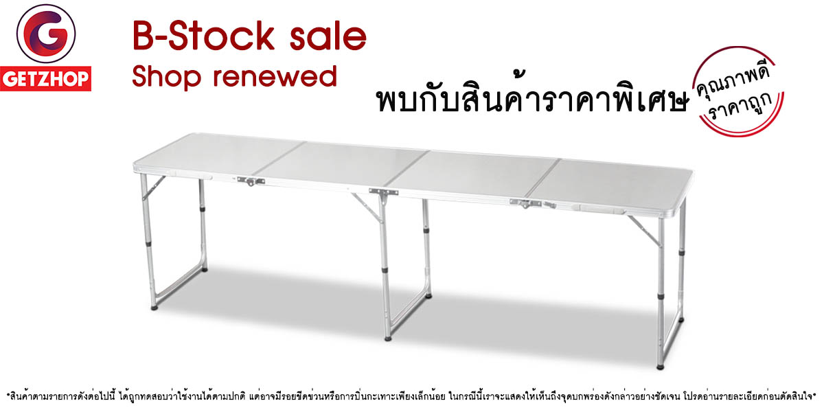 Bstock sale