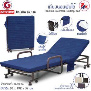 Getzhop เตียงนอนพับได้ เตียงเหล็ก เตียงเสริม เตียงพับได้ พร้อมเบาะรองนอน รุ่น JS001-80 ขนาด 192 x 80 x 37 ซม. (สีน้ำเงิน) แถมฟรี! ผ้าคลุมเตียง ผ้าห่ม หมอน (คละสี)