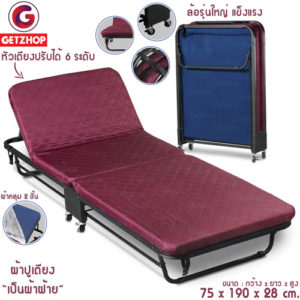 Thaibull เตียงเสริมพับได้ พร้อมเบาะรองนอน เตียงเหล็ก เตียงผู้ป่วย เตียงพับมีล้อ รุ่น 2107 ขนาด (75x190x28 cm.) – สีแดง