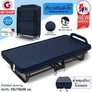 Thaibull เตียงเสริมพับได้ เตียงเหล็กพับได้พร้อมเบาะรองนอน Reinforce folding bed (190x93x38 cm.) รุ่น EZ-030 (สีน้ำเงิน)