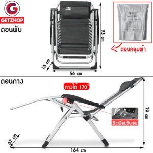 Wuqibao รุ่น WQB-C101  เก้าอี้พักผ่อน เก้าอี้ปรับเอนนอน เก้าอี้พับได้พร้อมที่วางแก้ว แถมฟรี! เบาะรองนอนพร้อมอุปกรณ์