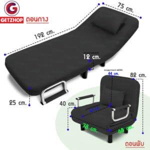 Getzhop โซฟาเบด เตียงนอน โซฟานั่งและเตียงนอน Sofa Bed 2 IN1 รุ่น RL832-80 ขนาด 192 x 75 x 25 cm. (สีเทาดำ) แถมฟรี! หมอนหนุน