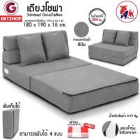 Thaibull เตียงโซฟา โซฟาเบด โซฟาปรับนอน 2 ที่นั่ง Sofabed Thaibull-OLT501-120 ขนาด 120*190*16 cm. (สีเทา)