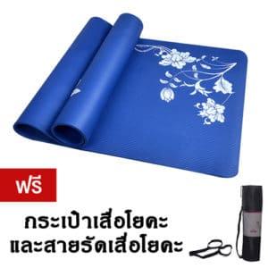 GetZhop เสื่อโยคะ หนา 10 mm. Yoga mat (Blue มีลาย) แถมฟรี!