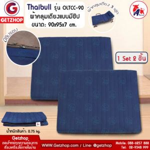 Getzhop ชุดผ้าปูเตียง ผ้าคลุมเตียง ผ้าคลุมที่นอนแบบมีซิปรอบ