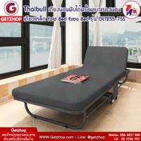 Getzhop เตียงนอนพับได้ เตียงเสริม เตียงพร้อมเบาะรองนอน เตียงเหล็ก Fold Bed Extra Bed รุ่น OLT235-75S สีเทา แถมฟรี! หมอน+ผ้าคลุมกันฝุ่น