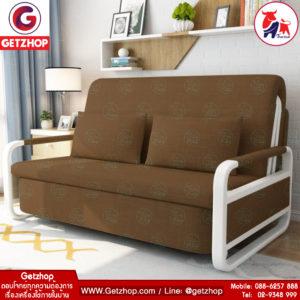 Thaibull รุ่น LK-SQ01 เตียงโซฟา เตียงนอนพับเป็นโซฟา โซฟานั่ง กางเป็นเตียง 2IN1 (Brown)