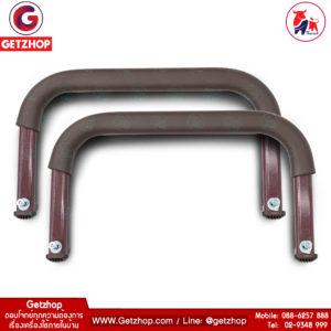 Getzhop ราวกั้นเตียง ที่จับเตียง ราวจับ High Handrails พร้อมอะไหล่ประกอบ ขนาด 1.5x43x26 cm. (1 Set/2 ชิ้น)