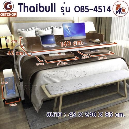 Thaibull รุ่น OB5-4514