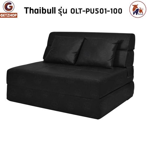 OLT-PU501-100