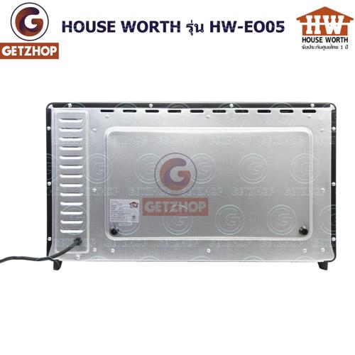 HW-EO05